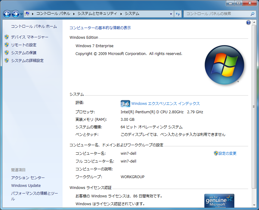 Ophcrack Live CDが起動しない Windows版 ophcrack 3 3 1で